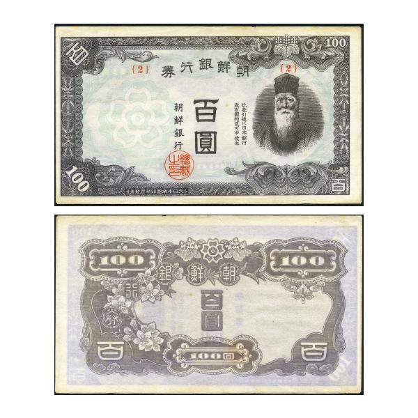 朝鮮銀行 乙 100圓