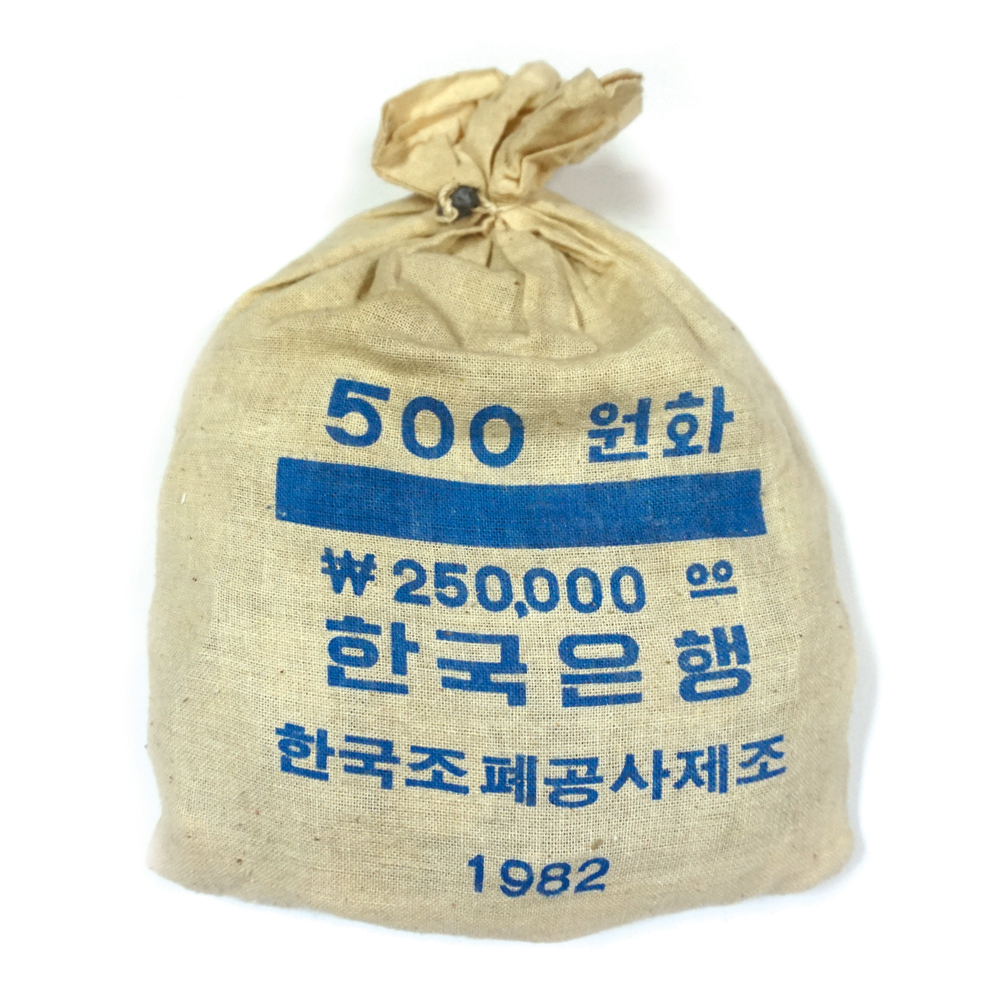 現行 500원 백동화 - 1982年 소관봉