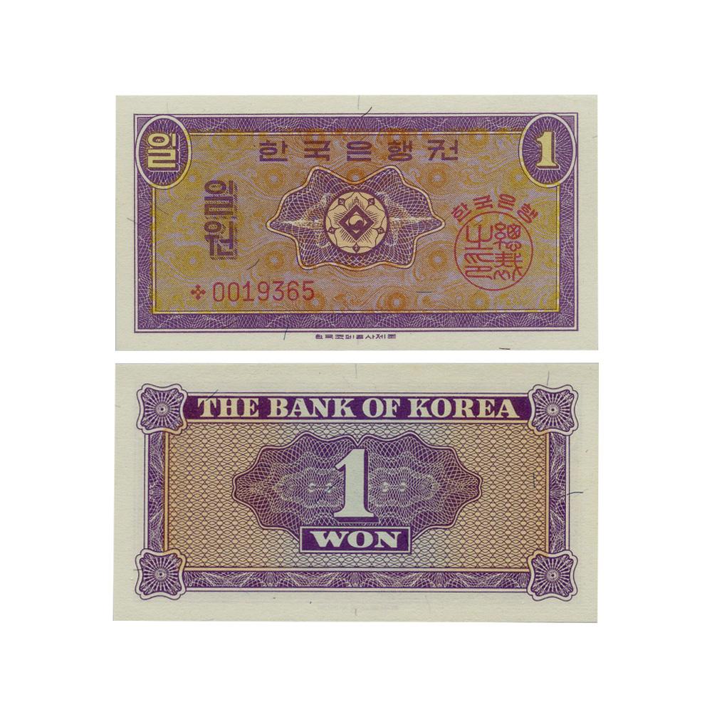 한국은행 1원(영국인쇄) - 스타노트