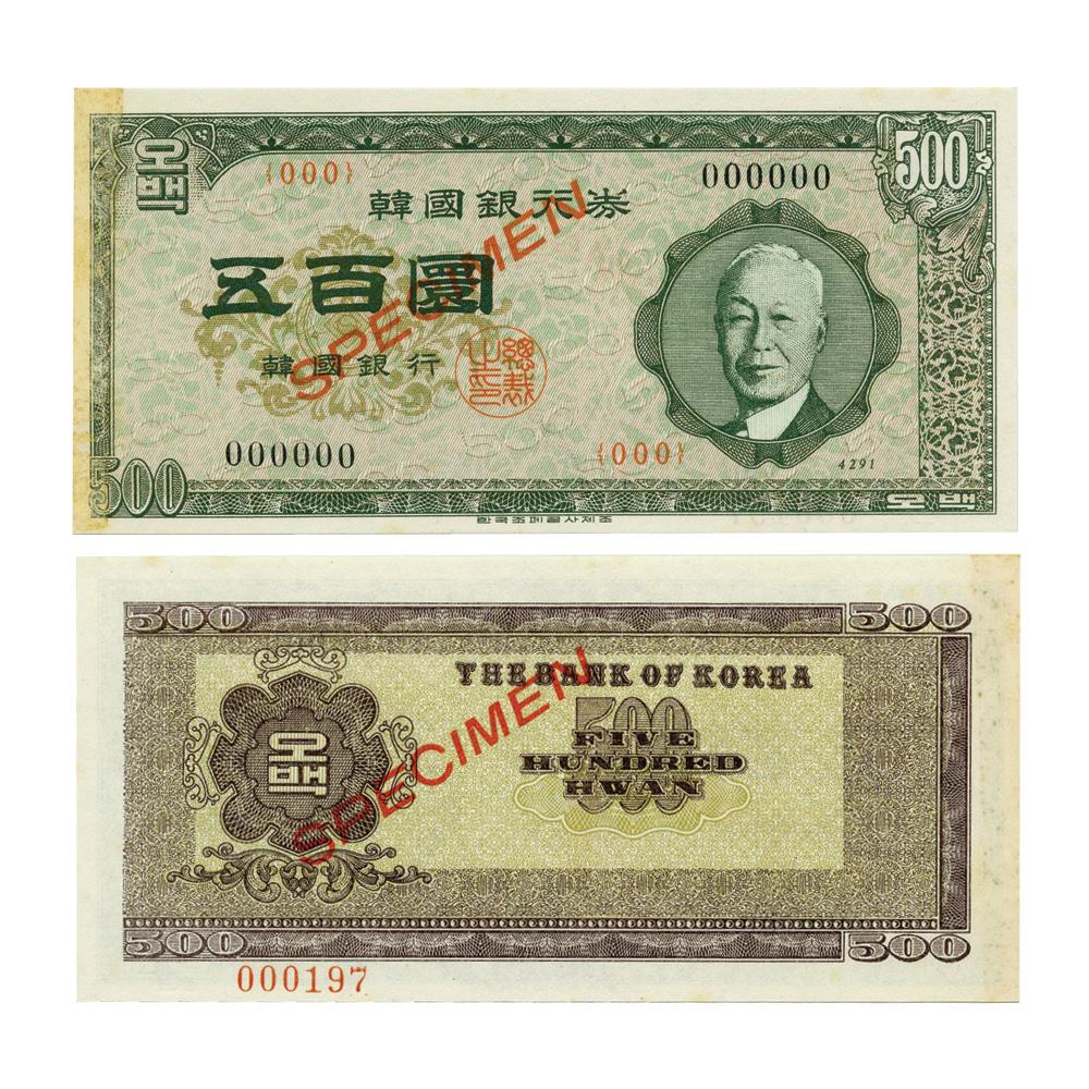 韓國銀行 新 500환(우이박) - 見樣