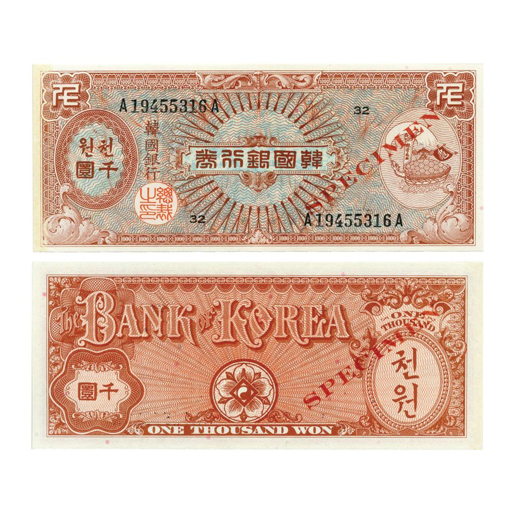 韓國銀行 1,000환(미국인쇄, 거북선) - 見樣