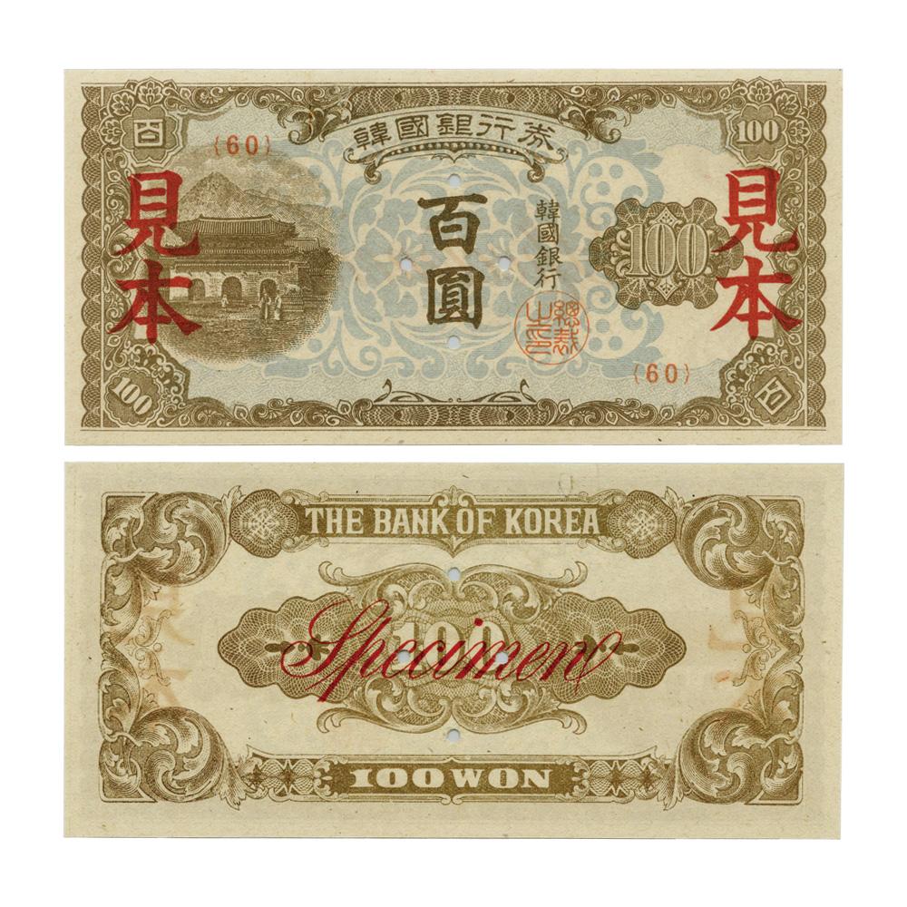 韓國銀行 100圓(광화문) - 見樣