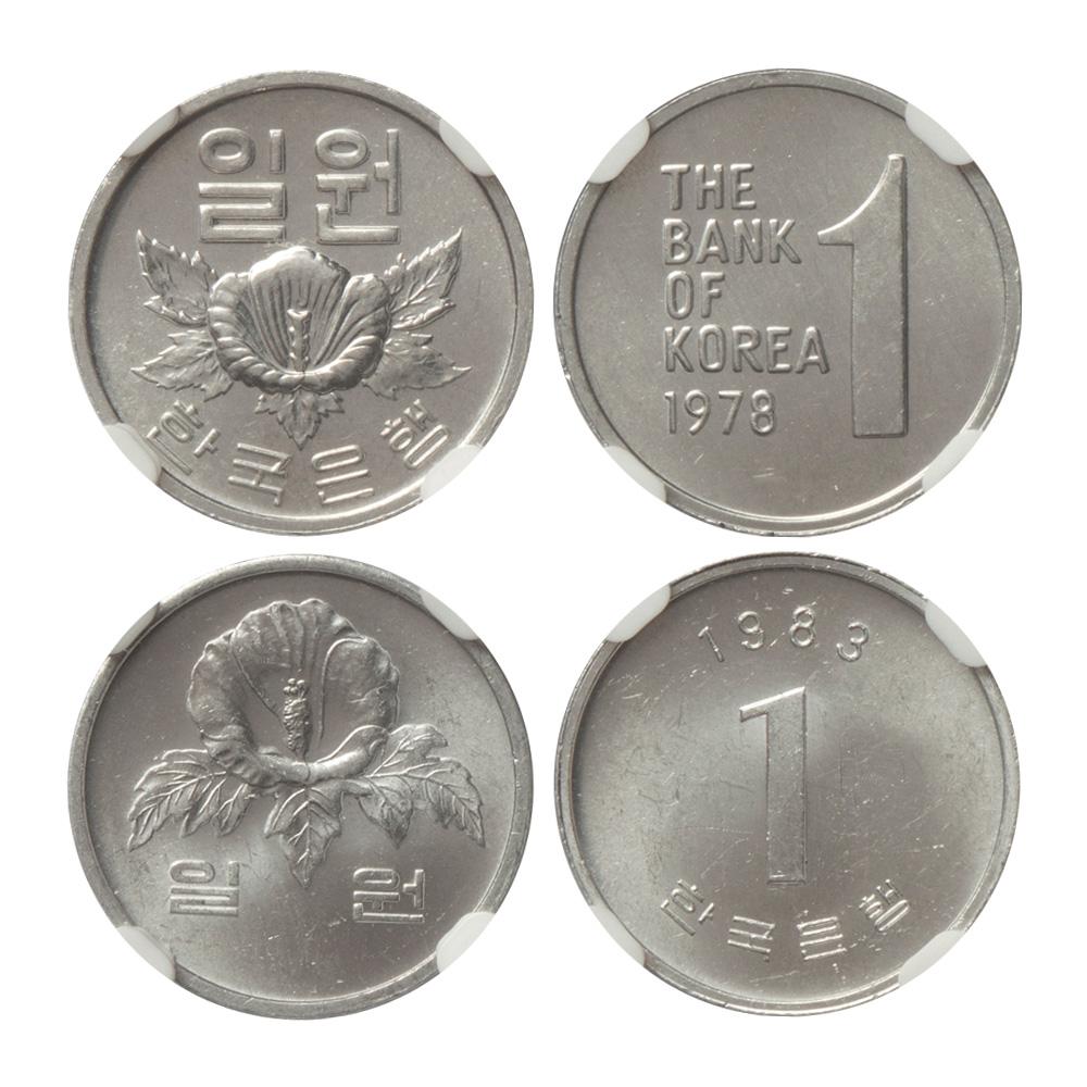 現行 1원 알루미늄화 - 1978年 · 1983年 2枚