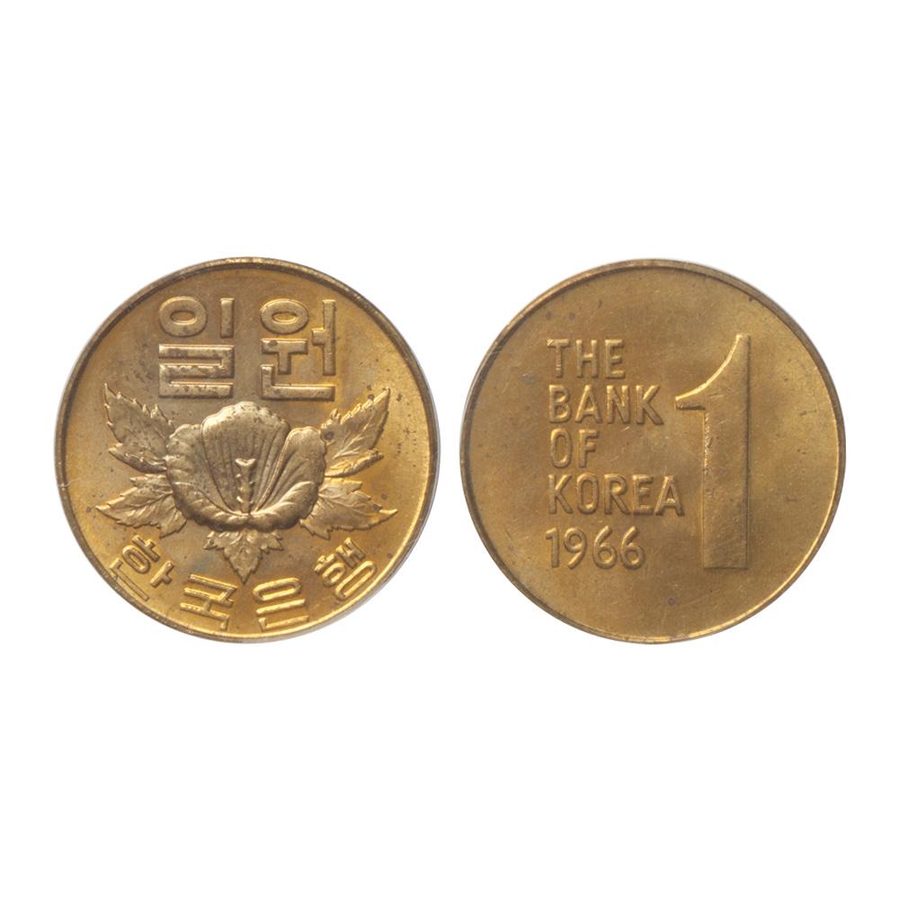 現行 가 1원 황동화 - 1966年