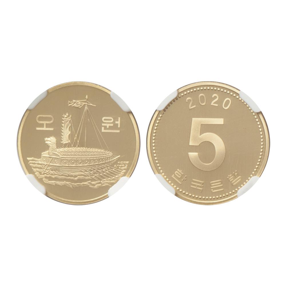 現行 한국은행 창립 70주년 5원 - 2020년