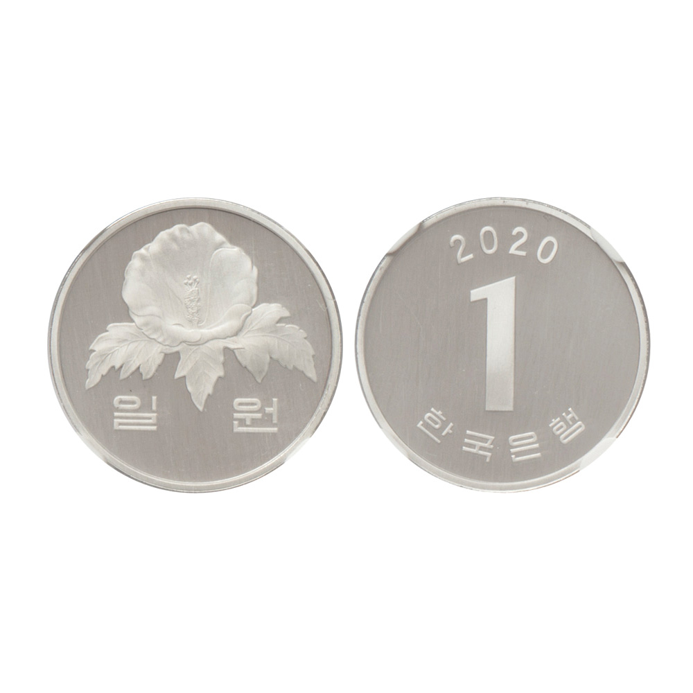 現行 한국은행 창립 70주년 1원 - 2020년
