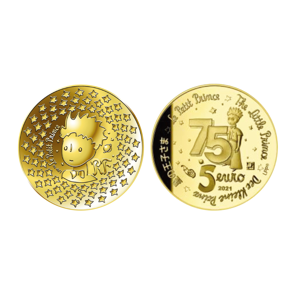 '어린왕자 75주년 기념' 0.5g 금화