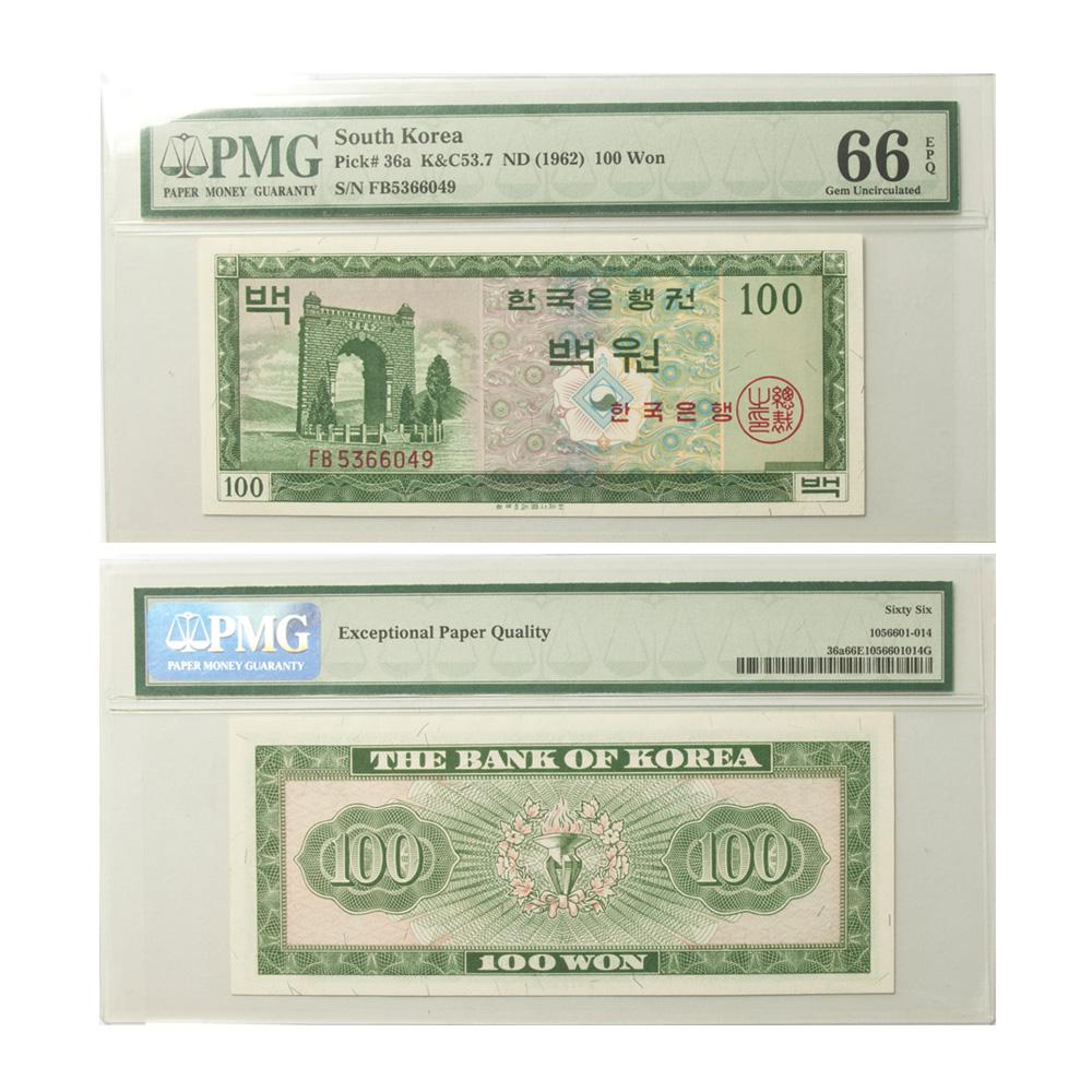 한국은행 가 100원(영국인쇄)