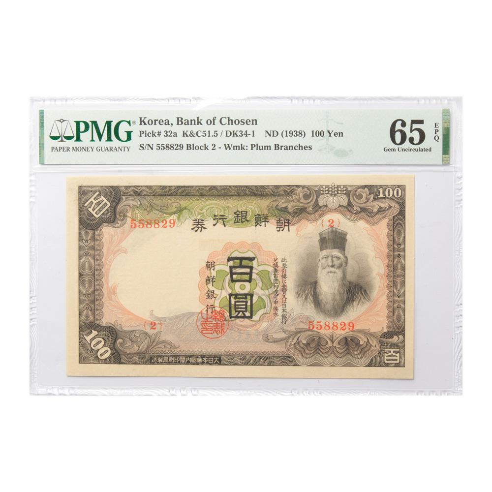 朝鮮銀行 改 100圓