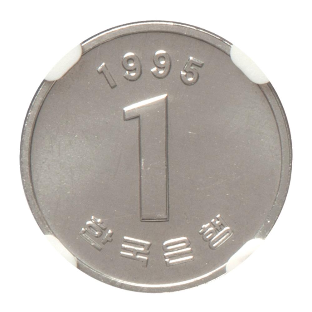 現行 다 1원 알루미늄화 - 1995年