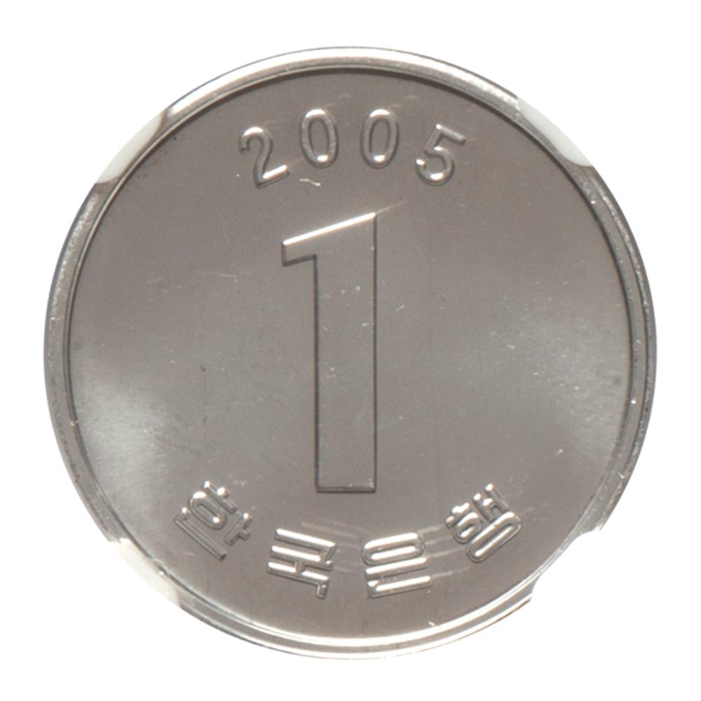 現行 다 1원 알루미늄화 - 2005年