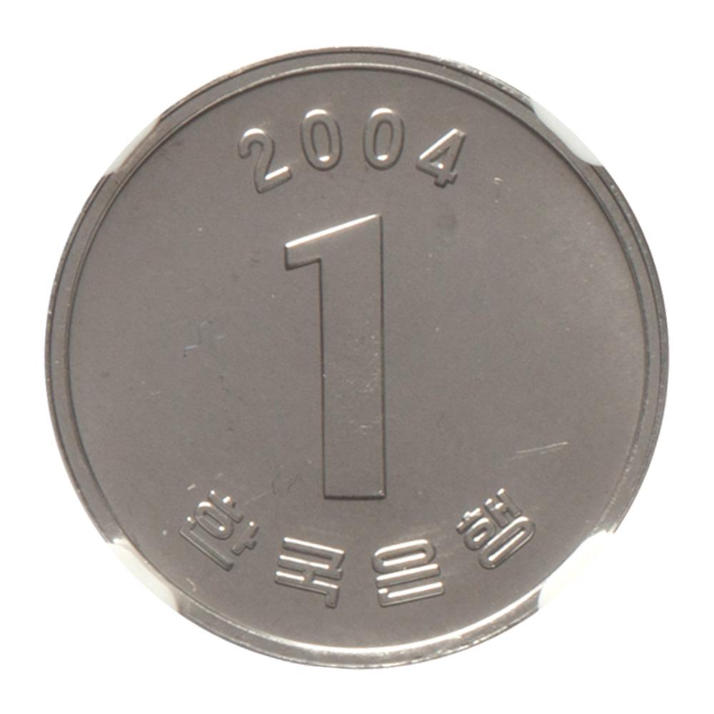 現行 다 1원 알루미늄화 - 2004年