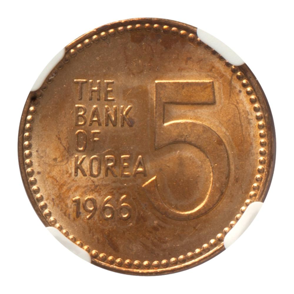 現行 가 5원 적동화 - 1966年