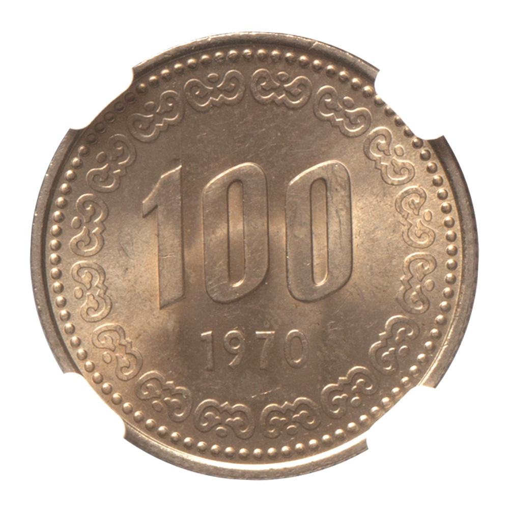現行 가 100원 백동화 - 1970年