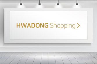 HWADONG Shopping